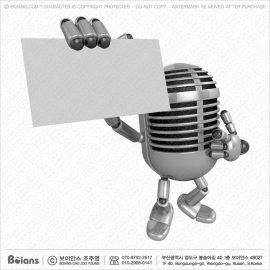 Boians_3D_Mike_and_Microphone_Character_SKU_B3DC001096.jpg