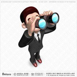 Boians_3D_Salesman_Character_SKU_B3DC000133.jpg
