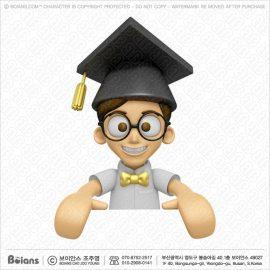 Boians_3D_Scholar_and_Doctor_Character_SKU_B3DC000478.jpg