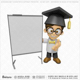 Boians_3D_Scholar_and_Doctor_Character_SKU_B3DC000501.jpg