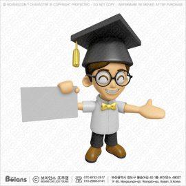 Boians_3D_Scholar_and_Doctor_Character_SKU_B3DC000505.jpg
