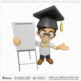 Boians_3D_Scholar_and_Doctor_Character_SKU_B3DC000516.jpg