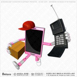 Boians_3D_Smart_Phone_Character_SKU_B3DC001172.jpg