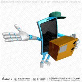 Boians_3D_Smart_Phone_Character_SKU_B3DC001186.jpg