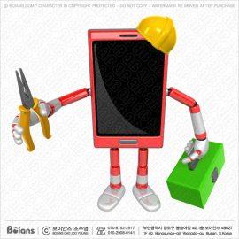 Boians_3D_Smart_Phone_Character_SKU_B3DC001188.jpg