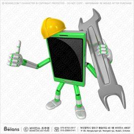Boians_3D_Smart_Phone_Character_SKU_B3DC001191.jpg