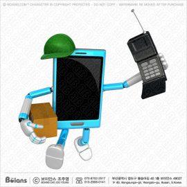 Boians_3D_Smart_Phone_Character_SKU_B3DC001204.jpg