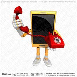 Boians_3D_Smart_Phone_Character_SKU_B3DC001225.jpg