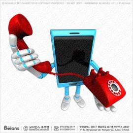 Boians_3D_Smart_Phone_Character_SKU_B3DC001252.jpg