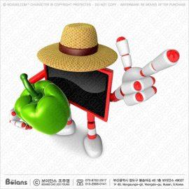 Boians_3D_Television_Character_SKU_B3DC001384.jpg