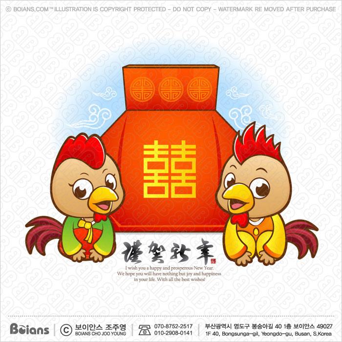 boians boians vector korean chicken and lucky bag greeting card sku bois000603 m4hsunfo