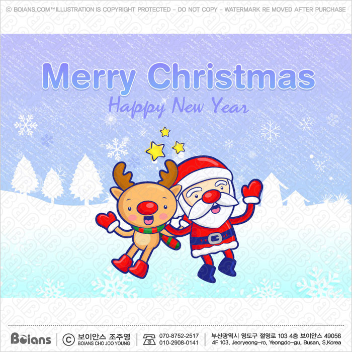 boians boians vector decorated christmas card of santa claus and deer sku bois000338 m4hsunfo