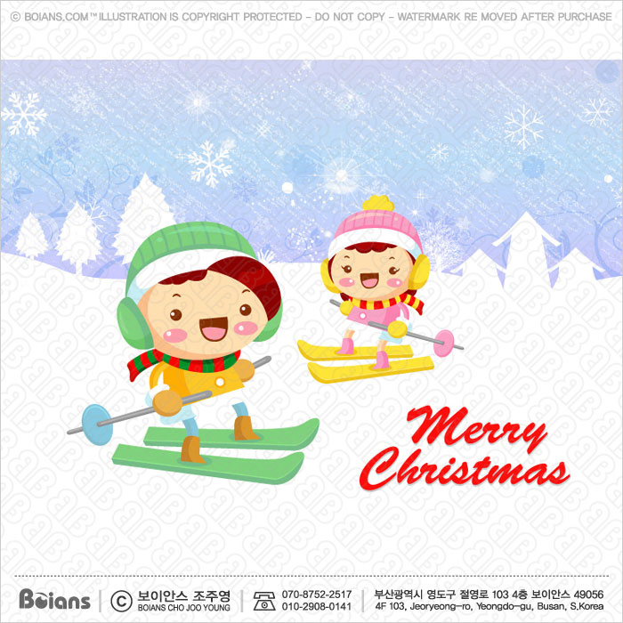 boians boians vector couple skiing greeting cards design sku bois000344 m4hsunfo