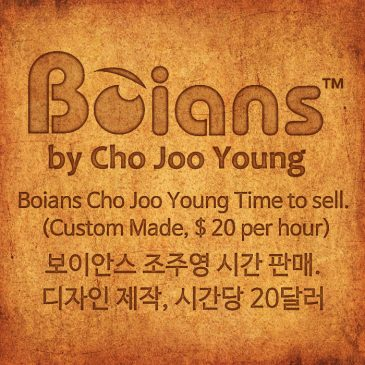 Boians Cho Joo Young Time to sell. (Custom Made, $20 per hour)