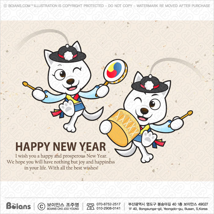 boians boians vector jindotgae character samulnori new year card 2018 dog greeting card illustration sku bvcd004099 m4hsunfo