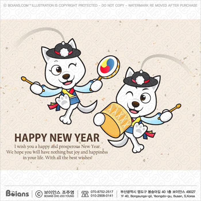 boians boians vector jindotgae character samulnori new year card 2018 dog greeting card illustration sku bvcd004099 m4hsunfo Images