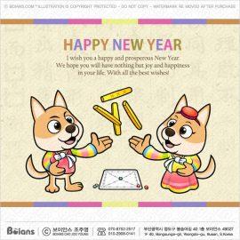 boians boians vector jindotgae character playing yut new year card 2018 dog greeting card illustration sku bvcd004100 m4hsunfo
