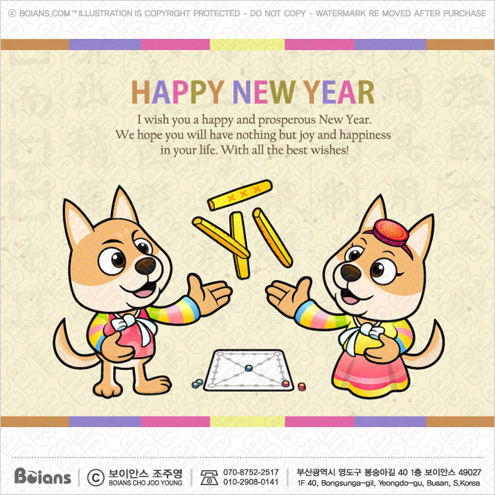 boians boians vector jindotgae character playing yut new year card 2018 dog greeting card illustration sku bvcd004100 m4hsunfo