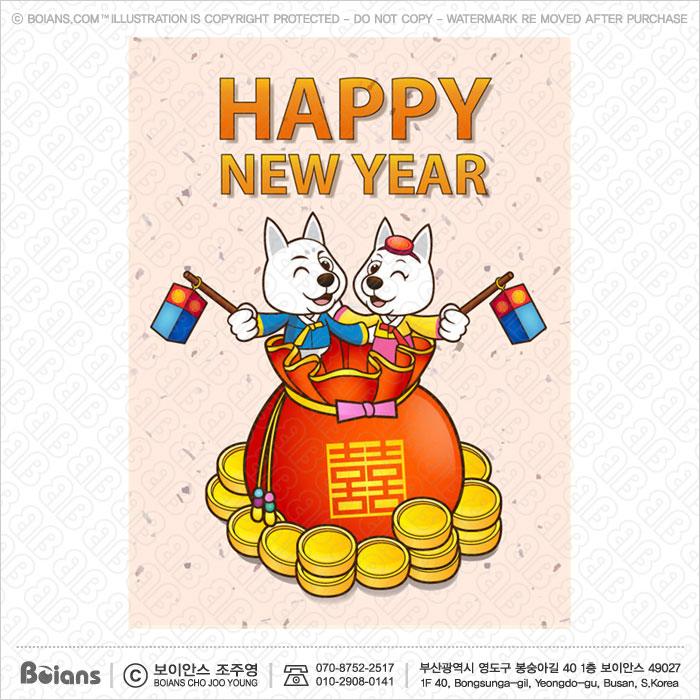 boians boians vector jin dok gae character lucky bag new year card 2018 dog greeting card illustration sku bvcd004104 m4hsunfo