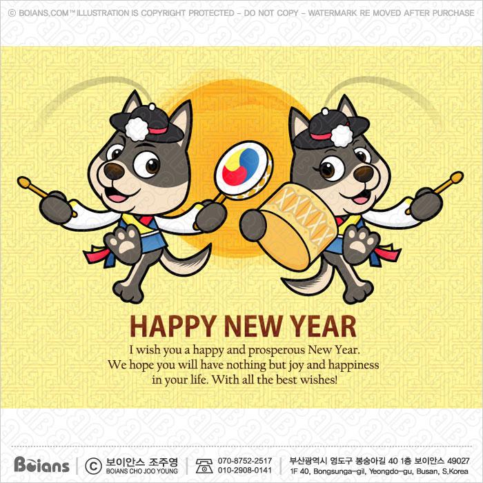 boians boians vector jindo dog character samulnori new year card 2018 dog greeting card illustration sku bvcd004105 m4hsunfo Images