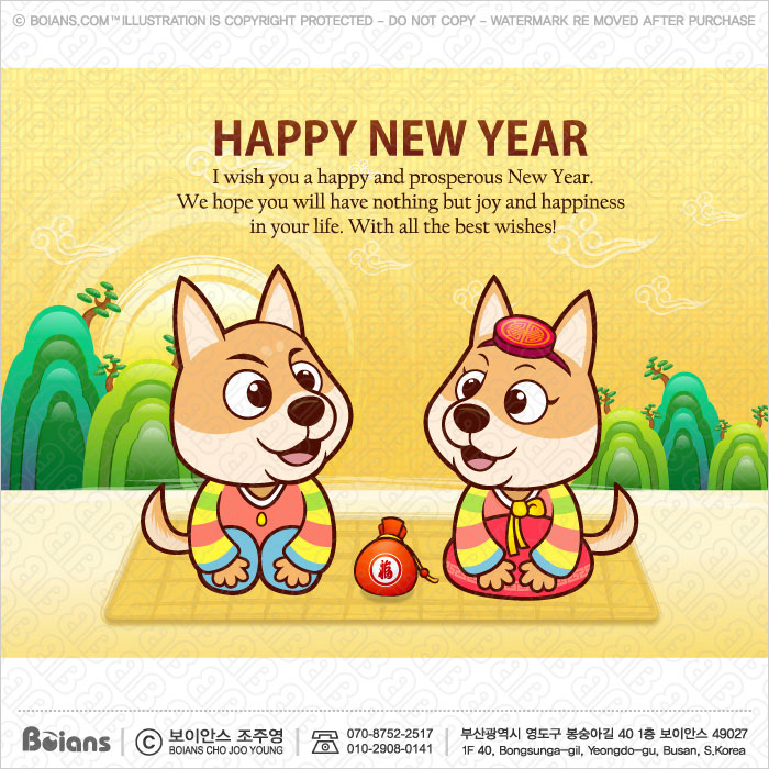 boians boians vector jindo dog character bow new year card 2018 dog greeting card illustration sku bvcd004106 m4hsunfo