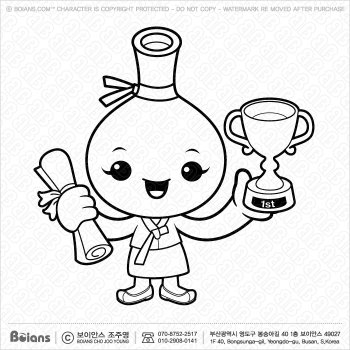 boians Traditional Mexican Food boians vector black and white korean arak character win the contest korean traditional food isolated illustration series sku bvcd004137