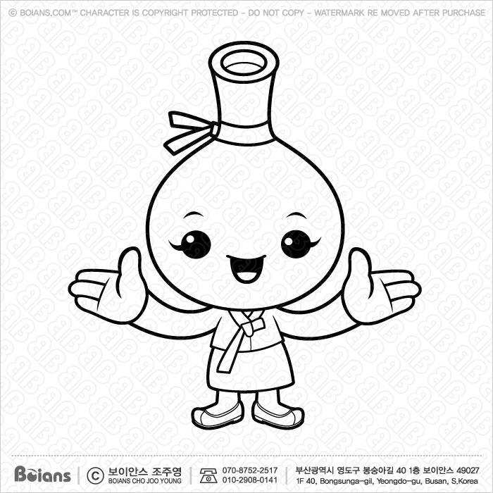 boians Korean BBQ boians vector black and white korean hard liquor character is wel e korean traditional food isolated illustration series sku bvcd004155