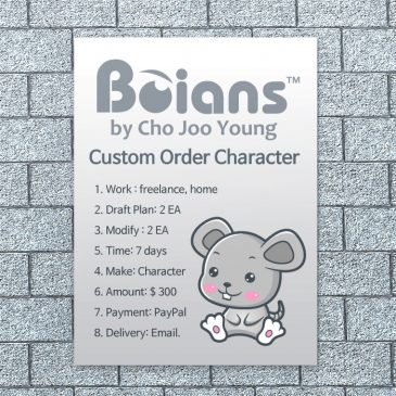 New Launching Boians Cho Joo Young Custom Order Character.