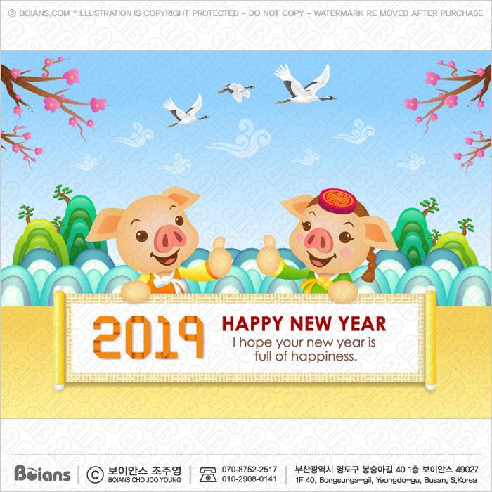 boians vector pig character korean scroll of papyrus new year card 2019 pig greeting card illustration sku bois000657