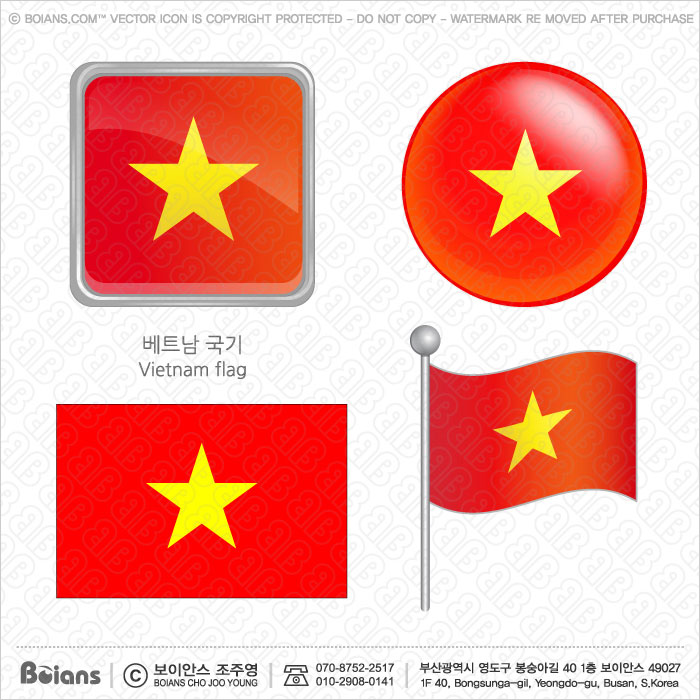 Boians Vector Socialist Republic of Vietnam Venus Red Flag icon 4 sets   Illustration of Isolated vietnamese national flag  SKU: BVICON000024