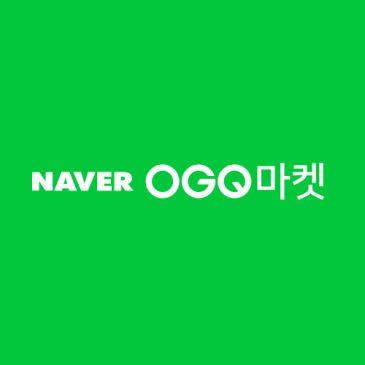 창작자분들의 네이버 OGQ 마켓 기피 및 주의를 요망합니다.