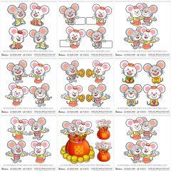 보이안스 벡터 2020년 쥐 캐릭터 20세트 출시. 파트 1.